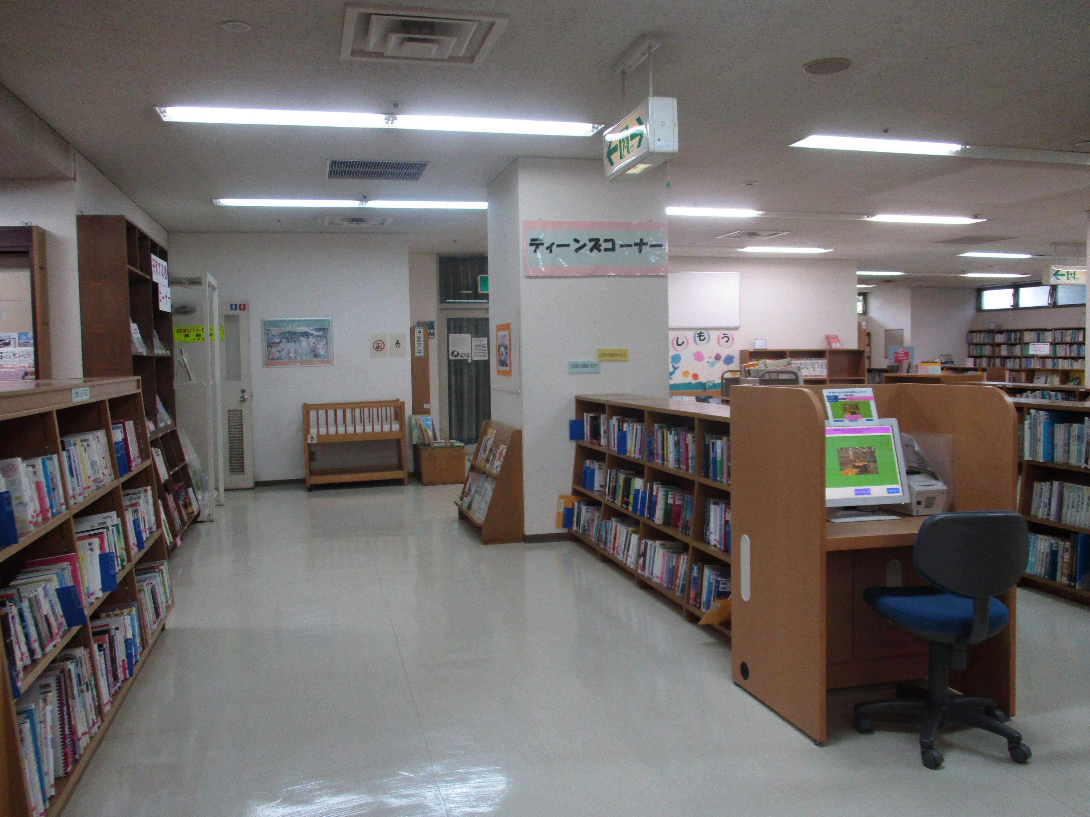 図書館 多摩 市立